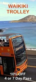 Savings coupon for Waikiki Trolley, Oahu, Hawaii